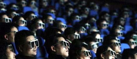 ¿Cómo funciona el cine en 3D? 1