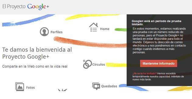Google + busca competir  con Facebook lanzando  su nueva red social 1