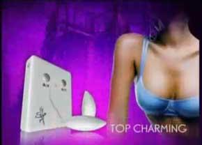 Lanzan estimulador vibratorio para aumentar los senos sin operaciones (+ Video) 0