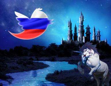 Lanzan un concurso en Rusia para crear el mejor cuento en Twitter 1