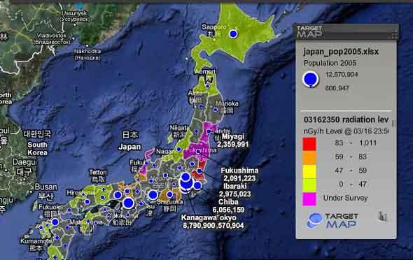 Cómo seguir en tiempo real terremotos, vientos, Radiactividad, clima, etc. por internet 2
