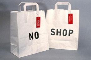 Cosas que no se deben comprar en 2010  1
