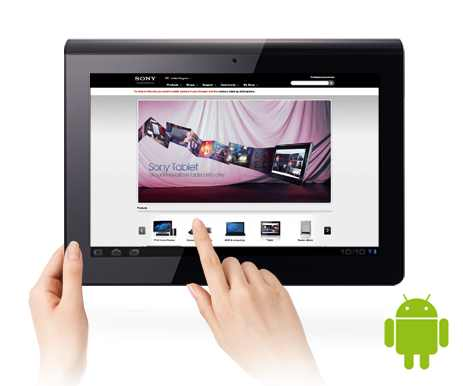 Sony rebaja el precio de su 'tablet' S ante la fortaleza del iPad de Apple 1