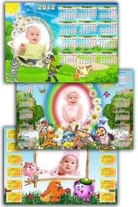 Descargar esta  Colección de Calendarios 2012 en PSD Photshop gratis 1