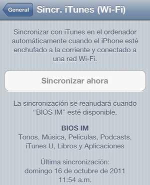 Sincronización  del iTunes Wi-Fi: comodidad y libertad en iOS 5 1