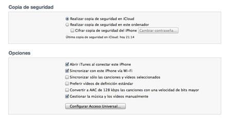 Sincronización  del iTunes Wi-Fi: comodidad y libertad en iOS 5 2