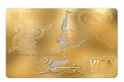 MasterdCard presenta una tarjeta de crédito con teclado y pantalla LCD y Visa una con oro y diamantes 0