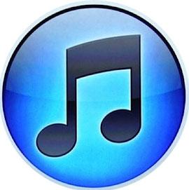 Photo of Lo más descargado de iTunes 2012