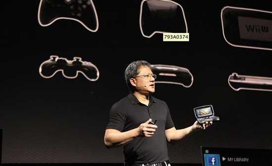 La nueva consola de juegos de Nvidia lista para entrar al Rin Project Shield
