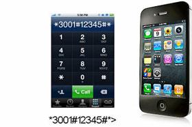 Iphone-codigos-secretos