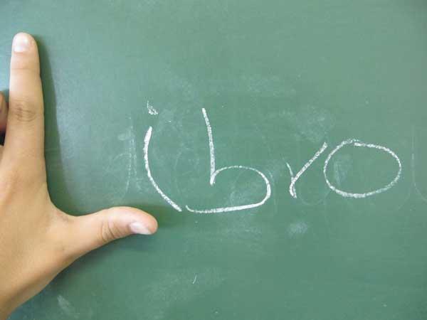 Las palabras que peor pronunciamos en español
