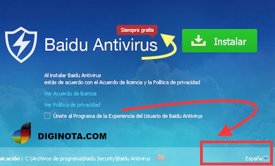 caracteristicas_antivirus_baidu