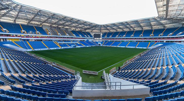 Datos de los estadios o sedes del mundial Rusia 2018 20