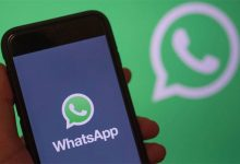 privacidad grupos whatsapp