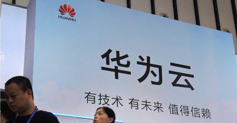 Photo of Huawei lanzará su propio servicio de mapas en octubre