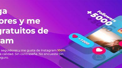 Photo of Cómo obtener más seguidores de Instagram de forma Gratuita