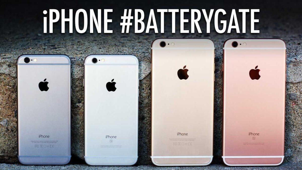 Cómo solicitar a Apple el pago que debe hacer a los dueños de iPhone 6, 7 y SE #batterygate 1